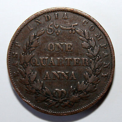 KM# 463.2 - One Quarter Anna (¼) East India Company 1858 (F)