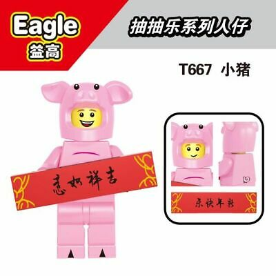 T667 #667 Movie Gift Kids Compatible Weapons Custom Rare Collectible #Chen