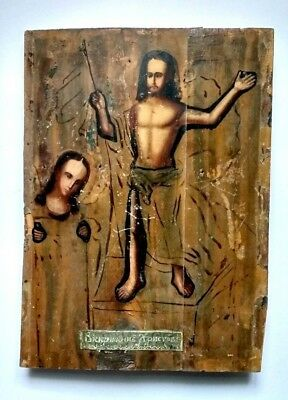 Rare Orthodox Icon Resurrection of Christ Russian Hand Painted Board 34x25cm