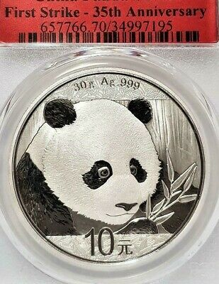 2018 10 Yuan China Silver Panda Coin 30 Gram .999 PCGS MS70/Perfect FirstStk-Red
