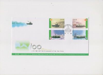 """Hong Kong, 1998, """"centenary Of Star Ferry"""" Stamp Set On Gpo Fdc, Fresh"""