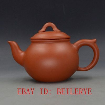 Chinese Yixing Zisha Hand-carved Teapot Made By Zhou ZhiChen BY3