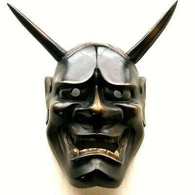 Vintage Hannya Mask Made In Japan 1970's Bronze? Cast Iron? BEAUTIFUL +FREE SHIP