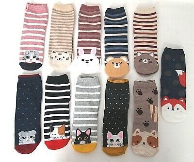 Cute Dog And Cat Ankle Socks - Ladies Womens Cute Korean Japanese Funny Cotton