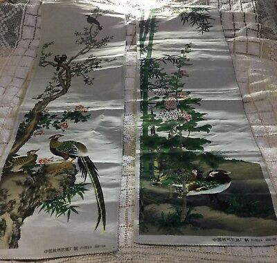 Japanese woven wall hangings. Excellent condition.