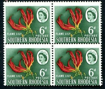 SOUTHERN RHODESIA 1964 QEII  6d  MNH WITH HUGE DOWNWARD PERF SHIFT