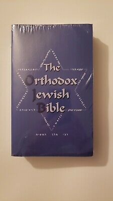 THE JEWISH BIBLE: Tanakh: The Holy Scriptures - The New JPS