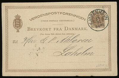 Denmark 1883 6o brown post card sent to Laholm, Sweden, perfect condition