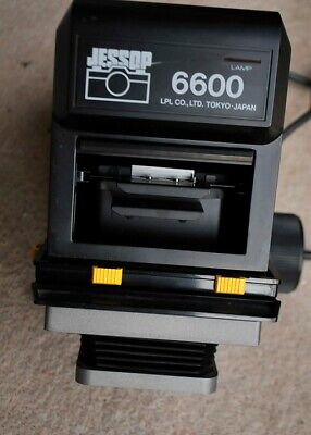 LPL 6600 Black and White Enlarger, lamphouse only, with 50mm/2.8 lens