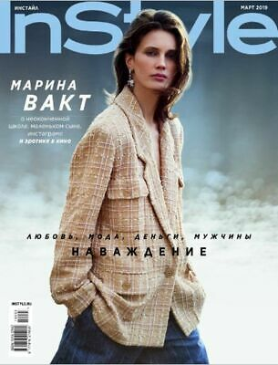 Marine Vacth front cover Russian In Style magazine March 2019