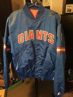 93f6dbcc54c Vintage New York Giants Satin Jacket Starter Nfl Mens Sz Xl Snap Front  Quilted