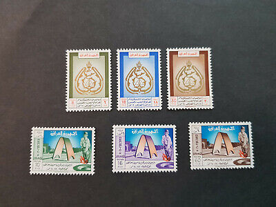 Iraq 1960 General kassem  MNH OG   1  sets    CV 8 £