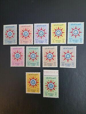 Iraq 1959 Republican Emblem  MNH OG  to 50 Fils    CV 10 £