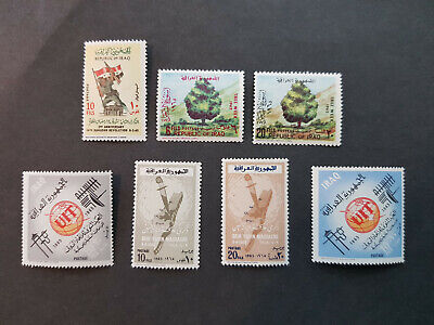 Iraq 1965 telecommunications Palestine  Mint Never Hinged  OG  4 sets    CV 9 £