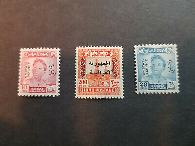Iraq 1951-1958  official King Faisal II Mint Never Hinged  OG  CV 19 £