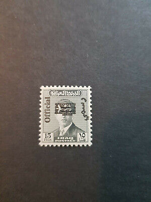 Iraq 1973  King Faisal II face obliterated Leaf and Bars SGO1089  MNH OG CV 42 £