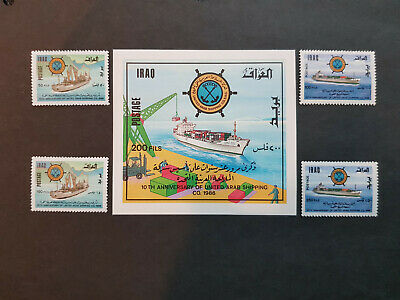 Iraq 1987  Ships   MNH OG   sets and MS   CV 11 £
