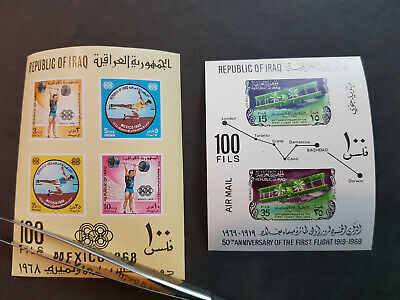 Iraq 1969 Aviation Olympics Two Miniature sheets  MNH OG   CV 32 £