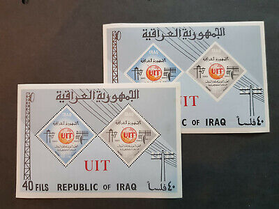 Iraq 1965 Telecommunications Two Miniature sheets Perf. Imperf. MNH OG   CV 44 £
