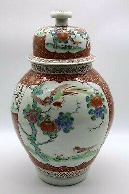 Ancien Vase Pot En Porcelaine De Chine Japon Antique Chinese Japanese Jar 19Th