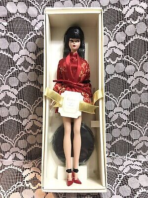 Silkstone Barbie Gold Label  - Chinoiserie Red Moon NIB