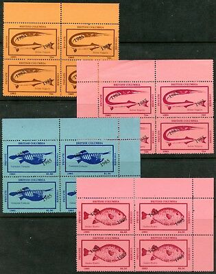 Weeda Canada B13-B15 VF MNH set of blocks, 1985 BC Private Courier local labels
