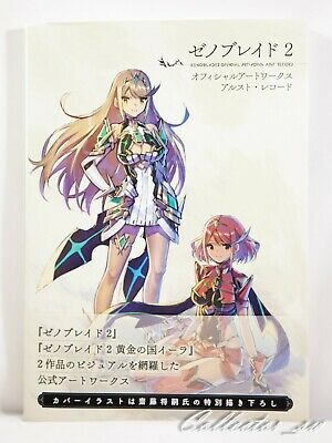 3 - 7 Days   Xenoblade 2 Official Artworks Alest Record Art Book from JP