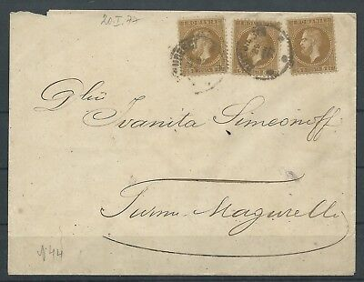 Rumänien Brief/Cover 1877 3x5 Bani