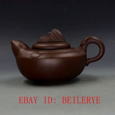 Chinese Yixing Zisha Hand-carved Fish shape Teapot Made By CAI HongBin BY5