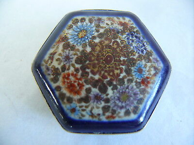 Vintage Japanese Hand Painted Hexagonal Flowers Satsuma Enamel Buckle Signed
