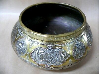 Antique Persian Islamic Brass Silver Bowl 1942 Bicycle Race Trophy Estate Lot