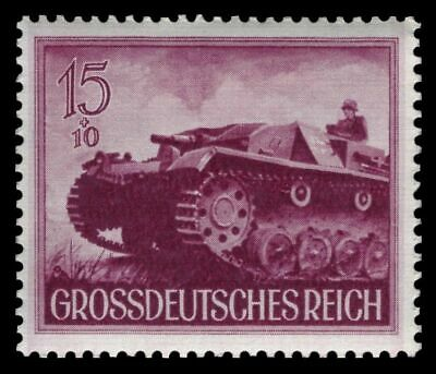 GERMAN RARE NAZI WWII WW2 WK2 STAMP Germany Hunting Tank IV PANZER ATTACK MNH