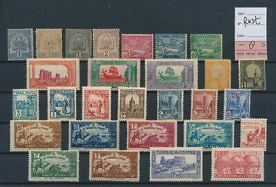 LJ80244 Tunisia stamps with rust nice lot of good stamps MH