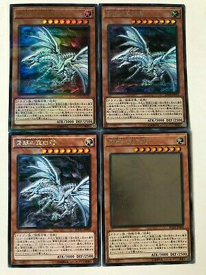 YuGiOh Blue Eyes Alternative White Dragon Ultra Parallel/Secret/Ghost/KC Rare