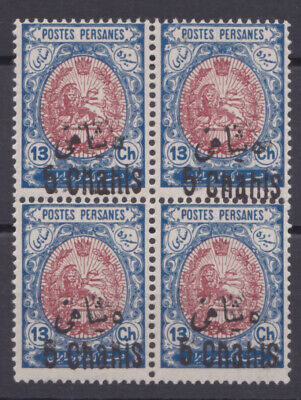 1915 Lion issue - Overprint 5 Chahis on 13 Chahis in block of 4 - MNH