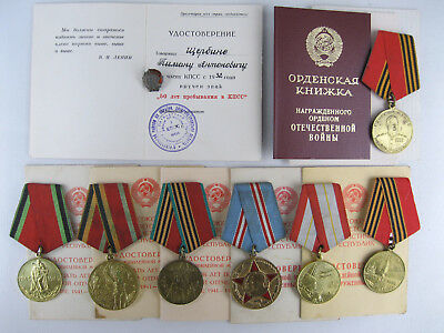 Soviet Russian Silver Badge 50 years in Communist Party USSR medals member 1932