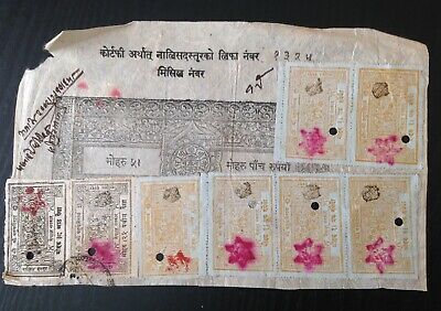 Rare! Stamps Nepal Documentary Stamp Re 1 Combined Withcourt Fee Stamps Of Rs 5.01 Nepal