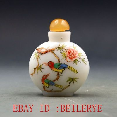 Antique Chinese Glass Handmade Peony & Bird Snuff Bottles BY69