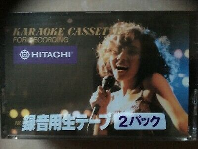 Hitachi Kc10 2 Pack Factory Sealed Audio Cassettes Japan