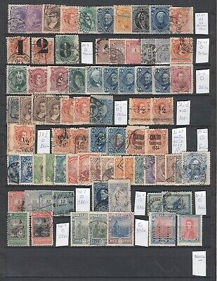 Argentina - colection old stamps - all very good condition - cat. Mi 800 EU ++