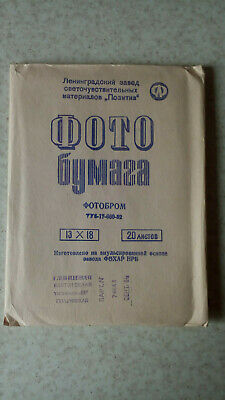 Vintage USSR B&W Glossy Contrast Photo Paper Photobrom 20 sheets 13x18cm Expired