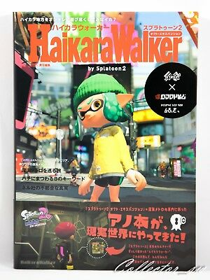 3 - 7 Days | Splatoon 2 Haikara Walker Art Book from JP