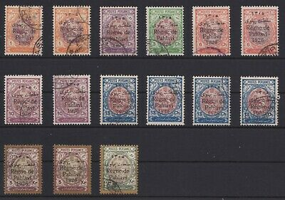 1926 REGNE DE PAHLAVI - Stockcard with 15 used stamps - all perf. 12½ thin paper
