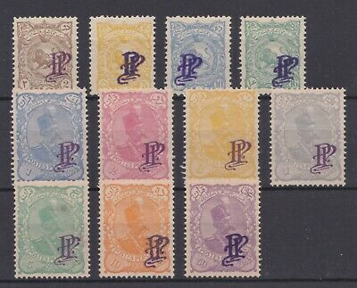 1898 Muzaffered-Din - UNISSUED overprint PP (Postes Persanes) - 11 stamps - MH