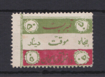 1910 SATTAR KAHN REBELLION - MNG - Scarce stamp