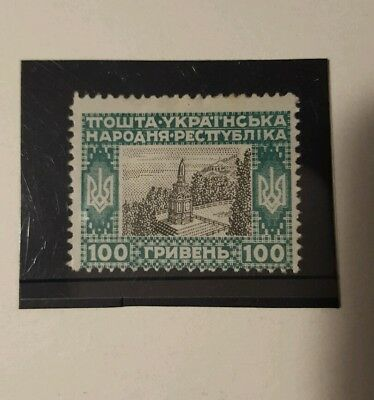 stamp - ukraine 1920 early issue fine mint hinged - 100 k -  lot 596