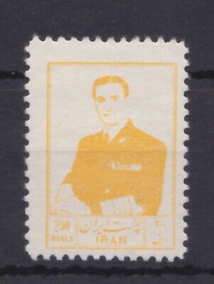 1954 Shah Pahlavi in military uniform - 200 R yellow - MH