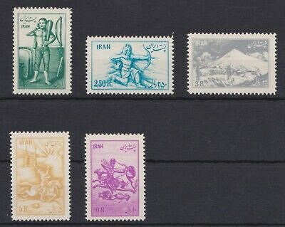 1953 - Ancient Persian Sports - Complete set - MNH, remark