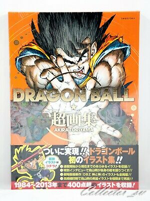 3 - 7 Days | Dragon Ball Akira Toriyama Super Art Book + Case from JP