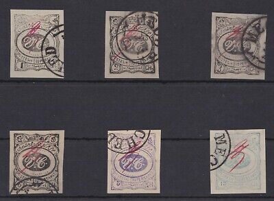 1903 MECHED issue - 1 Chahi up to 12 Chahis - 6 different stamps - Offered as is